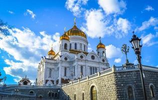 Kathedrale von Christus dem Retter foto