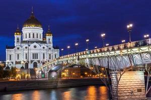 Kathedrale von Christus dem Retter in der Abenddämmerung foto