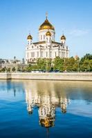 majestätische orthodoxe Kathedrale von Christus dem Retter in Moskau foto