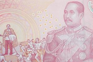 Thai Geld Hintergrund foto