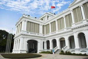 Singapur istana foto