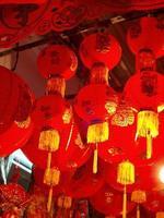 chinesische Laternen während foto