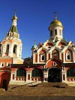 kazan kathedrale, moskau, russland foto