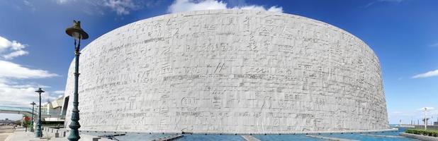 königliche bibliothek von alexandria, ägypten. Panorama foto