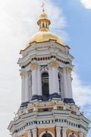 Kiew Pechersk Lavra