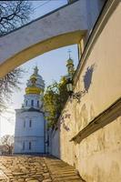 kiew-pechersk lavra im herbst foto