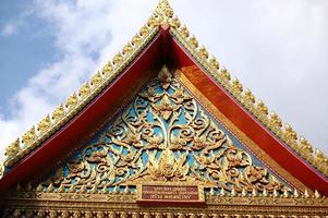 thailändischer Tempel foto
