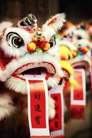 traditioneller bunter chinesischer Löwe foto