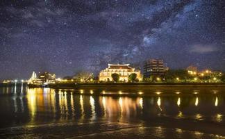 Nha Rong Wharf - historischer Ort foto