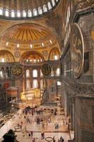 die Hagia Sophia foto