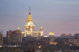 Moskauer Staatsuniversität, Moskau, Russland foto