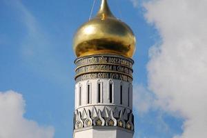 Kirchturm, Moskau foto