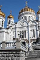 Russland, Moskau. die kathedrale von christus dem retter in moskau foto
