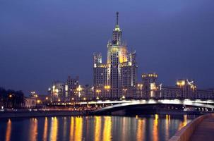 Moskau. der Wolkenkratzer am Kotelnicheskaya-Damm.