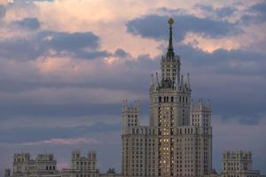 Moskau, Russland foto