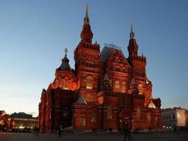 Kaugummi nachts lagern, rotes Quadrat, Moskau, Russische Föderation foto