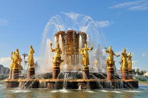 """Brunnen """"Freundschaft der Menschen"""" in Moskau foto"""