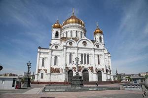 Kirche Christi des Erlösers i foto