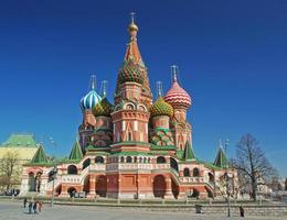 st. Basilikum Kathedrale foto