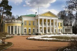 Eingang des Lenin Museums in Gorki foto