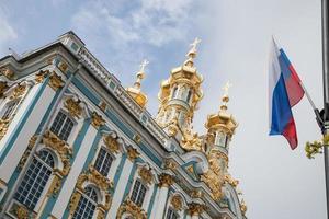 Detail einer Kirche in Moskau foto