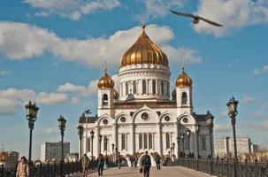 Moskaus Tempel Christi des Erlösers foto