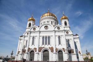 Kirche Christi des Erlösers foto