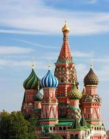 Kuppeln des berühmten Kopfes st. Basilikum Kathedrale foto