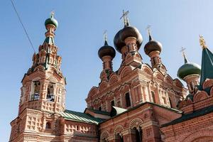 ehemaliges russisches kirchenzentrum von moskau foto