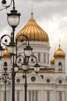 Christus der Erlöser Kathedrale und Patriarshy Brücke, Frühling foto