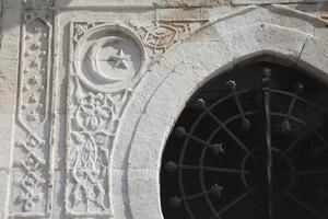 Izmir Glockenturm foto