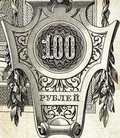 altes russisches Geld, Details foto