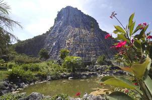 Thailand. Rock Buddha in Pattaya