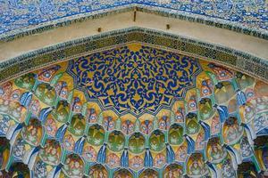 abdul aziz madrassa fresko foto
