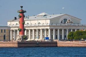 Sankt Petersburg foto