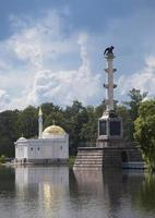 """Chesme Säule und Pavillon """"türkisches Bad"""". Catherine Park. Puschkin. Petersburg"""