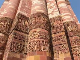 Kutak Minar foto