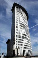 Bundesgericht in Cleveland Ohio foto