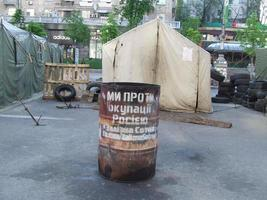 ukraine maidan foto