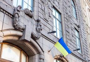ukrainische Flagge foto