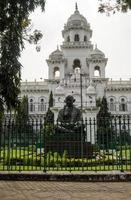 Andhra Pradesh Montagegebäude, Hyderabad