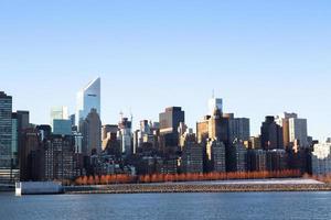 Für vier Freiheiten parken New York Fall foto