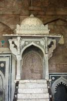 jama masjid (moschee), mandu, madhya pradesh, indien - stock image foto