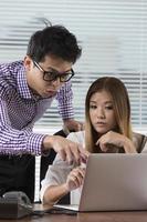 asiatisches Geschäftsteam foto