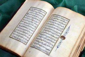 Koran Koran