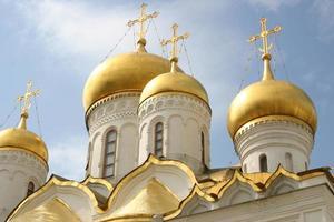 Kuppeln der Kirche der Verkündigung foto