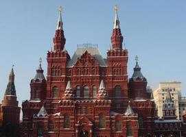 Geschichtsmuseum Moskau foto