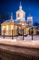 Kirche der Erhöhung des Heiligen Kreuzes in Altufevo. foto