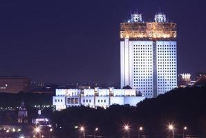 Moskauer Wahrzeichen foto