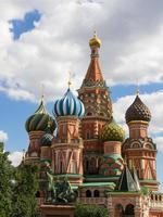Kathedrale des Heiligen Basilikums foto